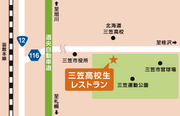 三笠高校マップ