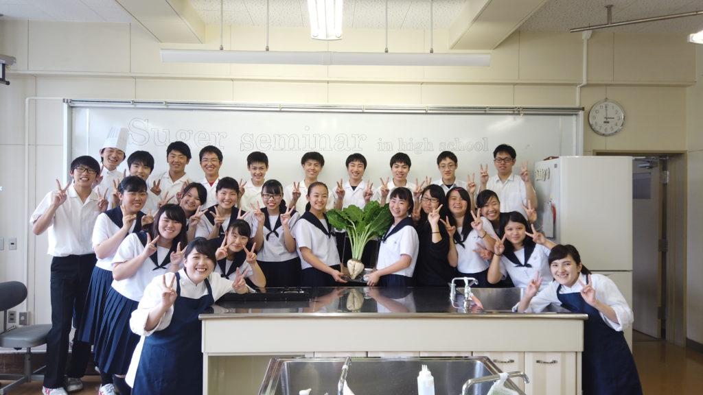 シュガーセミナー in 佐呂間高等学校